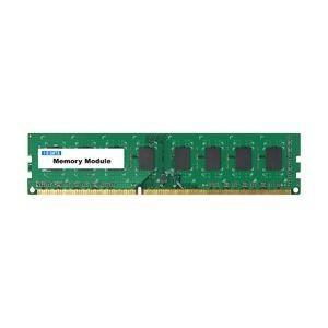 デスクトップPC用 PC3-12800(DDR3-1600)対応メモリー 4GB