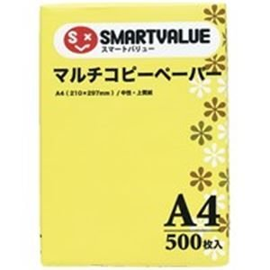ジョインテックス コピーペーパー 中性紙 A4 5000枚 A020J