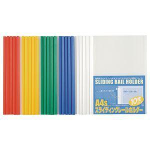 (まとめ) ビュートン スライディングレールホルダー A4タテ 20枚収容 ホワイト PSR-A4S-W10 1パック(10冊) 〔×10セット〕