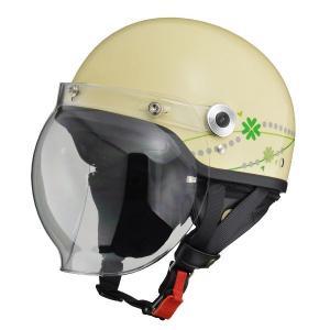 【商品名】 リード工業 (LEAD) バブルシールド付ハーフヘルメット CR760 クラブアイボリー...
