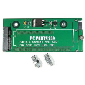ASUS TAICHI21/31 UX21/31 18pin SSD to SATA3.0 6Gb/s 22pin 変換アダプタ|pc-parts-239