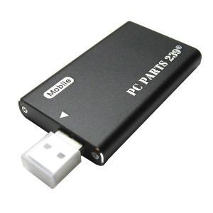 mSATA SSD 27/50mm to USB3.0 ASM1153E UASP対応 総アルミ製 高速変換アダプタ|pc-parts-239