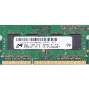 Micron PC3-10600S (DDR3-1333) 2GB SO-DIMM 204pin ノートパソコン用メモリ 型番:MT8JSF25664HZ-1G4D1 両面実装 (1Rx8) 動作保証品 pc-parts-firm