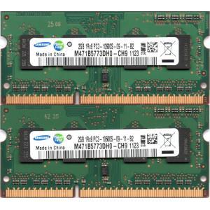 SAMSUNG PC3-10600S (DDR3-1333) 2GB x 2枚組み 合計4GB SO-DIMM 204pin ノートパソコン用メモリ 動作保証品