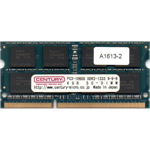 CENTURY センチュリー PC3-10600S (DDR3-1333) 4GB SO-DIMM 204pin ノートパソコン用メモリ 型番:CD4G-SOD3U1333 両面実装 (2Rx8) 動作保証品【中古】 pc-parts-firm