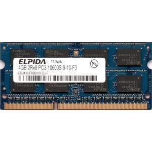 ELPIDA PC3-10600S (DDR3-1333) 4GB SO-DIMM 204pin ノートパソコン用メモリ 型番:EBJ41UF8BDU0-DJ-F 両面実装 (2Rx8) 動作保証品【中古】 pc-parts-firm