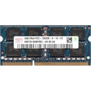 hynix PC3-10600S (DDR3-1333) 4GB SO-DIMM 204pin ノートパソコン用メモリ 型番:HMT351S6BFR8C-H9 両面実装 (2Rx8) 動作保証品 pc-parts-firm