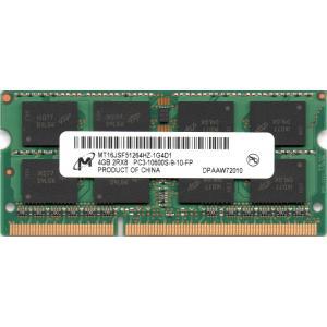 Micron PC3-10600S (DDR3-1333) 4GB SO-DIMM 204pin ノートパソコン用メモリ 型番:MT16JSF51264HZ-1G4D1 両面実装 (2Rx8) 動作保証品 pc-parts-firm