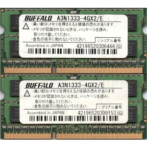 BUFFALO 型番:A3N1333-4GX2/E PC3-10600S (DDR3-1333) 4GB x 2枚組み 合計8GB SO-DIMM 204pin ノートパソコン用メモリ 動作保証品 pc-parts-firm