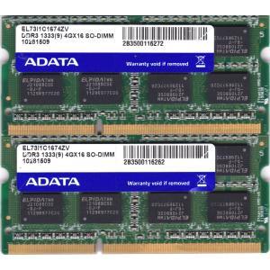 ADATA PC3-10600S (DDR3-1333) 4GB x 2枚組み 合計8GB SO-DIMM 204pin ノートパソコン用メモリ 動作保証品 pc-parts-firm