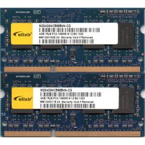 CFD販売 elixir PC3-10600S (DDR3-1333) 4GB x 2枚組み 合計8GB SO-DIMM 204pin ノートパソコン用メモリ 両面実装 (1Rx8)の2枚組 動作保証品【中古】 pc-parts-firm