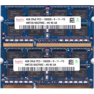 hynix PC3-10600S (DDR3-1333) 4GB x 2枚組み 合計8GB SO-DIMM 204pin ノートパソコン用メモリ 両面実装 (2Rx8) の2枚組 動作保証品 pc-parts-firm