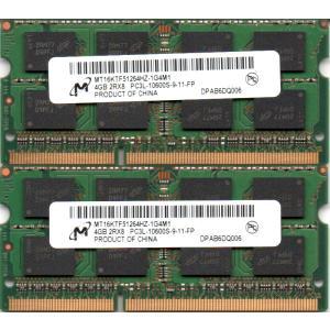 Micron 低電圧(1.35V) PC3L-10600S (DDR3L-1333) 4GB x 2枚組み 合計8GB SO-DIMM 204pin ノートパソコン用メモリ 両面実装 (2Rx8)の2枚組 動作保証品【中古】 pc-parts-firm