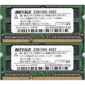BUFFALO(バッファロー)PC3-8500S (DDR3-1066) 4GB x 2枚組み 合計8GB SO-DIMM 204pin ノートパソコン用メモリ 型番:D3N1066-4GX2 動作保証品 pc-parts-firm