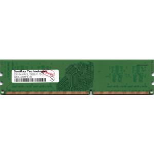 SanMax Technologies 低電圧メモリ PC3L-12800U (DDR3L-1600) 2GB 240ピン DIMM デスク用メモリ 型番:SMD3L-U2G66HA-16K 片面実装 (1Rx16) 動作保証品 pc-parts-firm