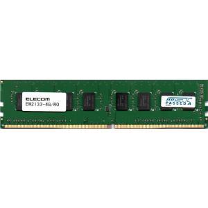 ELECOM エレコム PC4-17000U (DDR4-2133) 4GB DIMM 288pin デスクトップパソコン用メモリ 型番:EW2133-4G/R0 片面実装 (1Rx8) 動作保証品 pc-parts-firm