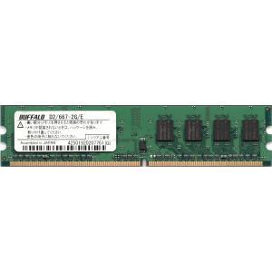BUFFALO バッファロー PC2-5300U (DDR2-667) 2GB 240ピン DIMM デスクトップパソコン用メモリ 型番:D2/667-2G/E 両面実装 (2Rx8) 動作保証品【中古】 pc-parts-firm