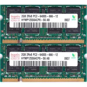 hynix PC2-6400S (DDR2-800) 2GB x 2枚組み 合計4GB SO-DIMM 200pin ノートパソコン用メモリ