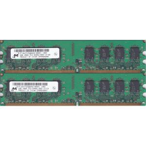 Micron PC2-6400U (DDR2-800) 2GBx2枚組 合計4GB D2/800-2GX2互換 240ピン DIMM デスクトップパソコン用メモリ pc-parts-firm