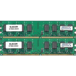 ELECOM エレコム PC2-6400U (DDR2-800) 2GB x 2枚組み 合計4GB 240pin DIMM 4G Kit デスクトップパソコン用メモリ 型番:ET800-2GX2 動作確認済品【中古】 pc-parts-firm