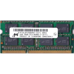 Micron PC3-8500S (DDR3-1066) 2GB SO-DIMM 204pin ノートパソコン用メモリ