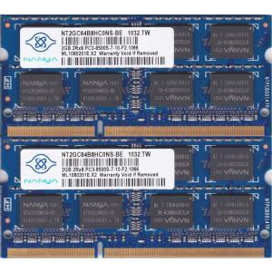 Nanya PC3-8500S (DDR3-1066) 2GB x 2枚組み 合計4GB SO-DIMM 204pin ノートパソコン用メモリ 動作保証品 pc-parts-firm