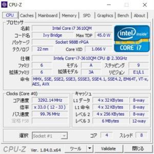 [Intel] モバイル Core i7 3610QM 2.30GHz SR0MN バルク 動作保証品|pc-parts-firm