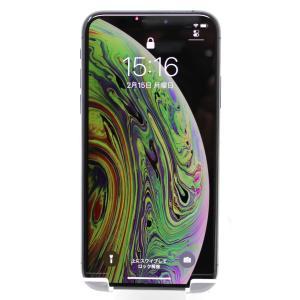 【中古】iPhoneXS Simフリー 256GB スペースグレイ MTE02J / iOS 14.4 / 約5.8インチ / ネットワーク利用制限対象外確認済み 液晶に傷なし 美品|pc-parts-firm