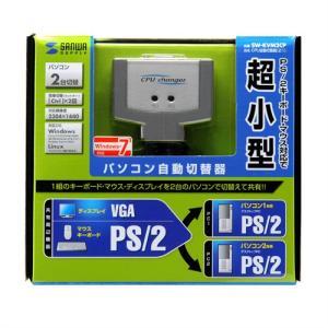 【在庫処分! 大特価】サンワサプライ CPU自動切替器(2:1) SW-KVM2CP 【新品】 pc-parts-firm