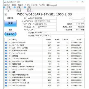 Western Digital Caviar Green 3.5inch 5400rpm 1TB 64MB cache SATA 3.0Gbps WD10EARS 動作保証品