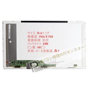商品説明:  サイズ:15.6インチ  タイプ:WXGA 解像度:1366×768  表面処理:光沢...