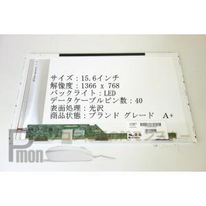 富士通 FUJITSU LIFEBOOK AH77/H FMVA77HTST ブランド A+ 液晶パネル モニター 新品 保証あり pc-parts