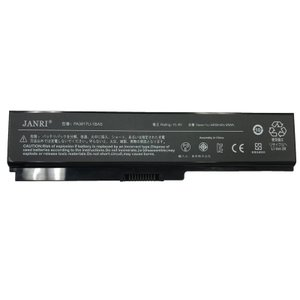 TOSHIBA Dynabook 東芝 T350 T351 T451 T551 T571 PA3817U PABAS227 PABAS228 互換 新品 バッテリー JANRI PSE認証取得済 1年保証 [保険加入済み] pc-parts