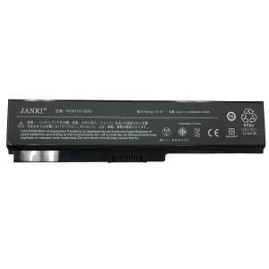 新品 TOSHIBA Dynabook T350シリーズ PA3817U-1BRS PA3818U-1BRS PA3816U-1BRS PA3634U-1BRS PABAS227 互換 バッテリー|pc-parts
