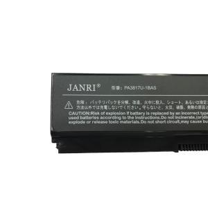 TOSHIBA Dynabook 東芝 T350 T351 T451 T551 T571 PA3817U PABAS227 PABAS228 互換 新品 バッテリー JANRI PSE認証取得済 1年保証 [保険加入済み] pc-parts 03