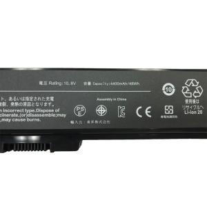 TOSHIBA Dynabook 東芝 T350 T351 T451 T551 T571 PA3817U PABAS227 PABAS228 互換 新品 バッテリー JANRI PSE認証取得済 1年保証 [保険加入済み] pc-parts 04