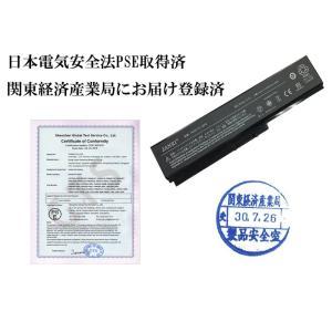 TOSHIBA Dynabook 東芝 T350 T351 T451 T551 T571 PA3817U PABAS227 PABAS228 互換 新品 バッテリー JANRI PSE認証取得済 1年保証 [保険加入済み] pc-parts 05