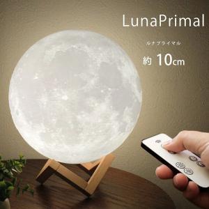 間接照明 月ライト 月のランプ あかり インテリア照明 3Dプリント USB充電 リモコン 5色温切替 無段階調光 タッチセンサー 癒し おしゃれ 直径 8cm 匠の誠品