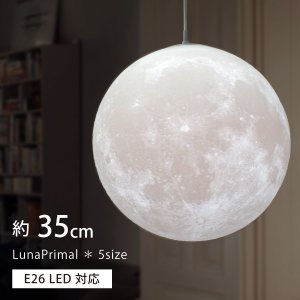 【本物の月と月光を再現】 本製品は月の形状と光に着目し、本物の月に限りなく近づけました。 月の優しい...