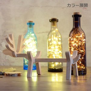 クリスマス グッズ LED トナカイ インテリアライト 照明 屋内 インテリア照明 グレー 匠の誠品|pc-parts|03