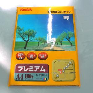 コダック インクジェットプリンタ 用紙 コダック:PRA4-100インクジェットプリンタ専用用紙
