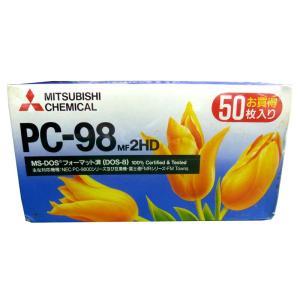 三菱化学 M50MF2HD8 50枚紙パック入り PC-98 MF2HD フロッピーディスク