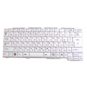 8a5141b920 キーボード ノートパソコン 富士通 富士通:FMV-NF40U用ノートパソコンキーボードN860-7627-T256新品(白)