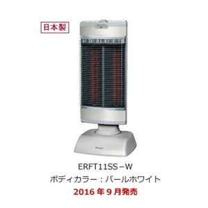【送料無料】 ダイキン 遠赤外線暖房機 セラムヒート ERFT11SS-W(パールホワイト)