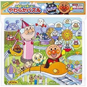 アンパンマン やわらかパズル (ゆうえんち) お風呂で遊べる 知育玩具シリーズ