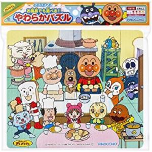 アンパンマン やわらかパズル (ぱんこうじょう) お風呂で遊べる 知育玩具シリーズ
