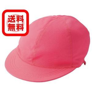 カラー帽子 (ピンク) メッシュ素材 (頭周り55〜60cm対応)