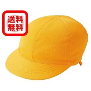 カラー帽子 (イエロー) メッシュ素材 (頭周り55〜60cm対応)