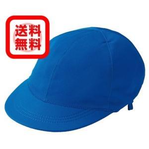 カラー帽子 (ブルー) メッシュ素材 (頭周り55〜60cm対応)