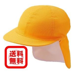 カラー帽子 (イエロー) 後頭部日差しガード付 メッシュ素材 (頭周り55〜60cm対応)